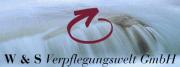 WS-Verpflegungswelt-GmbH_screenshot1306101-e1387189099982